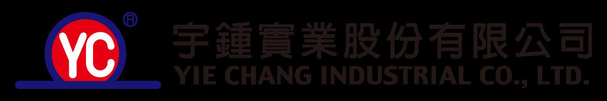 宇鍾實業股份有限公司-保護管,棉紗管,蛇菅,尼龍管,管接頭,軍規接頭